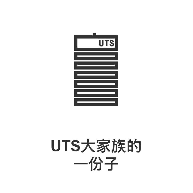 Part of UTS