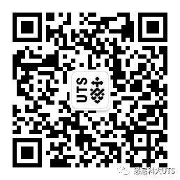 UTS Wechat QR Code
